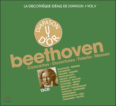 디아파종 베토벤 협주곡, 서곡, 피델리오, 미사 명연주 박스세트 13CD (La Discotheque Ideale de Diapason Vol.5 - Beethoven: Concertos, Overtures, Fidelio, Messes)