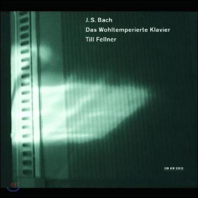 Till Fellner 바흐: 평균율 클라이버 곡집 1권 - 틸 펠너 (Bach: The Well-Tempered Klavier)