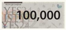 YES24 디지털 10만원 상품권
