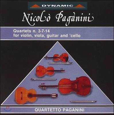 Quartetto Paganini 파가니니: 사중주 전곡 2집 - 파가니니 현악 4중주단 (Paganini: Complete Quartets Vol. 2)
