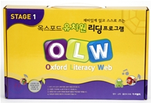 Oxford Literacy Web Stage 1 Pack