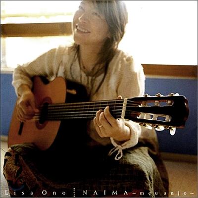 Lisa Ono - Naima
