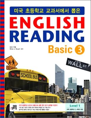 미국 초등학교 교과서에서 뽑은 잉글리쉬 리딩 베이직 ENGLISH READING Basic 3
