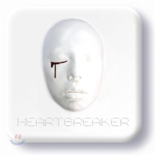 ���巡�� (G-Dragon) 1�� - Heartbreaker