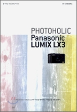 PHOTOHOLIC Panasonic LUMIX LX3