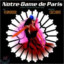 Notre Dame de Paris (��Ʈ���� �� �ĸ�) OST (Original Cast Recording)