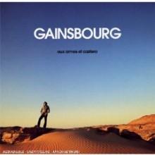 Serge Gainsbourg - Aux Armes Et Caetera (Back To Black - 60th Vinyl Anniversary)