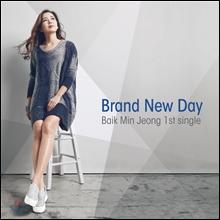 백민정 - Brand New Day