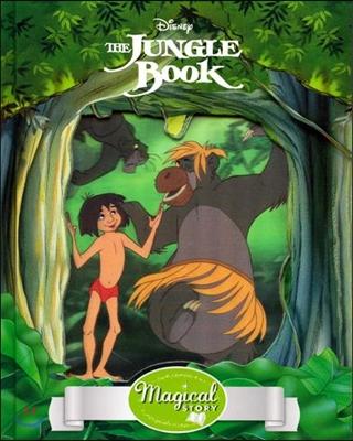 [렌티큘러 커버] Magical Story : Disney Jungle Book 매지컬 스토리북 : 디즈니 정글북