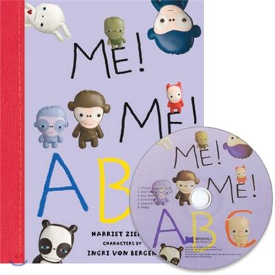 [노부영 세이펜] Me! Me! ABC