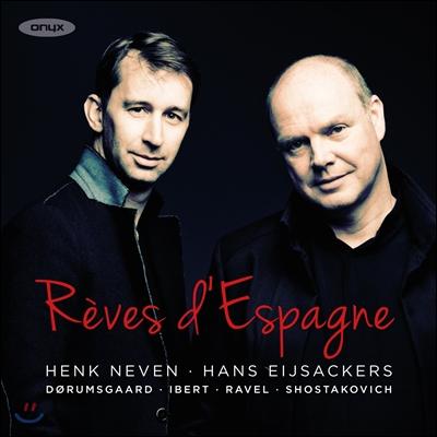 Henk Neven 에스파냐의 꿈 - 이베르 / 쇼스타코비치 / 알베니즈 / 라벨: 가곡집 (Reves d'Espagne - Lied by Dorumsgaard, Ibert, Ravel, Shostakovich) 헹크 네벤