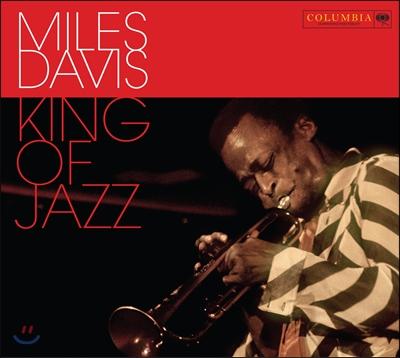 Miles Davis - King Of Jazz 마일스 데이비스 베스트 앨범