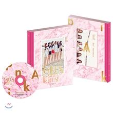 에이핑크 (Apink) 화보집 : Girl's Sweet Repose 소녀들의 달콤한 휴식