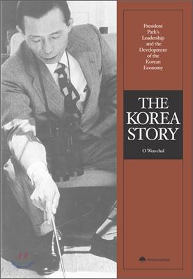 The Korea Story 더 코리아 스토리