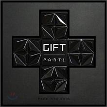 박효신 6집 - Gift : Part 1