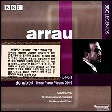 브람스 : 피아노 협주곡 2번 / 슈베르트 : 3개의 소품 - 아라우