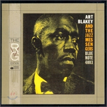 Art Blakey - And Jazz Messengers: Moanin' (RVG Edition)