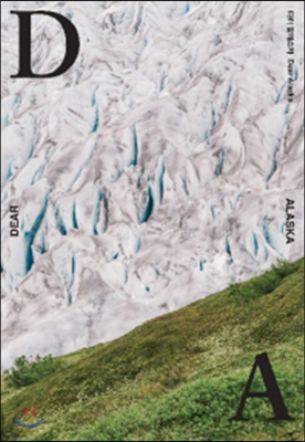 디어 알래스카 DEAR ALASKA