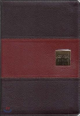 개역개정 컬러바이블(특대/가죽/단본/다크브라운/색인/무지퍼)