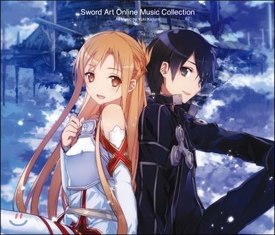 소드 아트 온라인 뮤직 컬렉션 (Sword Art Online Music Collection OST by Yuki Kajiura 카지우라 유키)