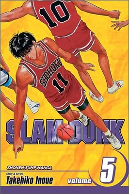 Slam Dunk, Volume 5