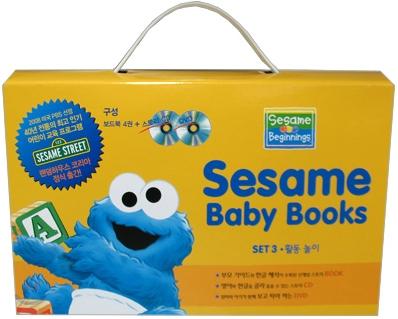 세서미 베이비북 Sesame Baby Books 세트 3
