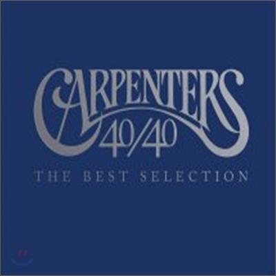 Carpenters - 40/40