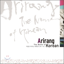 Arirang (�Ƹ���): The Name of Korean