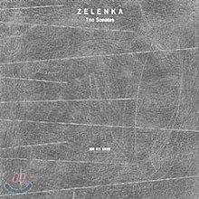 Heinz Holliger / Thomas Zehetmair 젤렌카: 트리오 소나타 - 하인츠 홀리거, 체헤트마이어