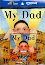 My Little Library Step 1 : My Dad (Paperback Set)