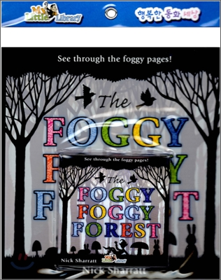My Little Library Pre-Step : The Foggy Foggy Forest (Hardcover Set)