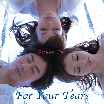 Acoustic Cafe - For Your Tears 어쿠스틱 카페