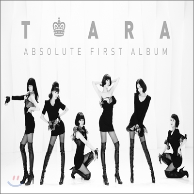 티아라 (T-ara) 1집 - Absolute First Album