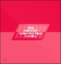 아이콘 (iKon) - 2016 iKON | iKONCERT Showtime Tour In Seoul Live