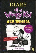 Diary of a Wimpy Kid #10: Old School (미국판)