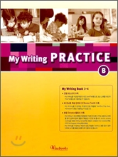My Writing PRACTICE B