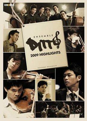 앙상블 디토 2009 공연실황 하일라이트 (Ensemble Ditto 2009 Highlights CD+DVD)