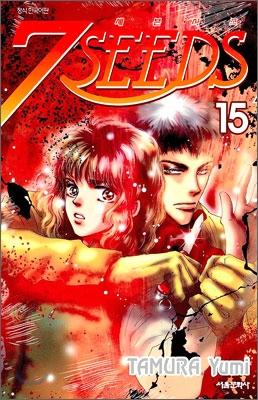 7SEEDS 세븐시즈 15