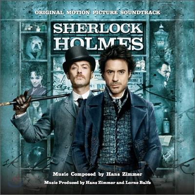 Sherlock Holmes (셜록 홈즈) OST (Music by Hans Zimmer)