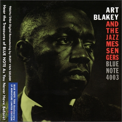 Art Blakey and The Jazz Messengers - Moanin': Blue Note LP Miniature Series