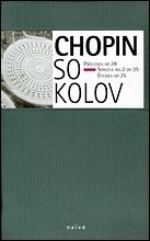 쇼팽 : 전주곡 OP.28, 소나타 2번, 연습곡 OP.25