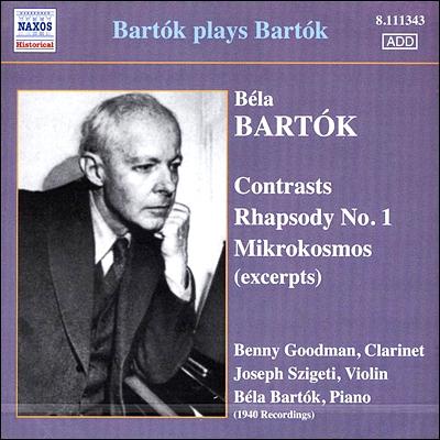 바르톡 : 콘트라스트, 랩소디 1번, 미크로코스모스 발췌 - 시게티
