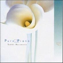 Yuhki Kuramoto - Pure Piano (2004)