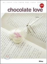 chocolate love 초콜릿 러브