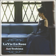 Aoi Teshima (테시마 아오이) - La Vie En Rose ~I Love Cinema~