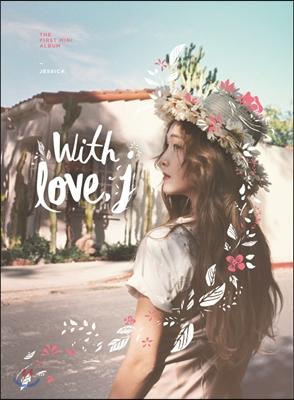 제시카 - 미니앨범 1집 : With Love, J