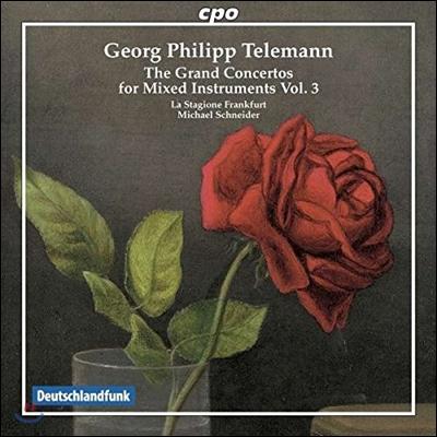 Michael Schneider 텔레만: 다양한 악기를 위한 협주곡 3집 (Telemann: The Grand Concertos for Mixed Instruments Vol.3) 라 스타지오네 프랑크푸르트, 미하엘 슈나이더