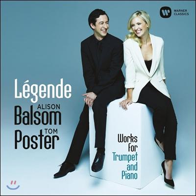 Alison Balsom 트럼펫 연주집 - 피아졸라 / 에릭 사티 / 메시앙 / 라벨 (Paris)