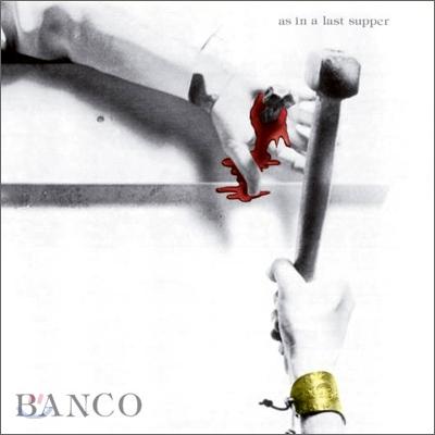 Banco - As In A Last Supper (LP Miniature)