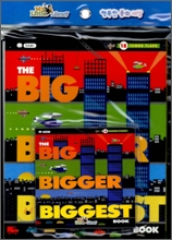 My Little Library Pre-Step : The Big Bigger Biggest Book (Paperback Set)